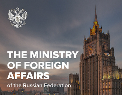 The Ministry of Foreign Affairs (Russia)