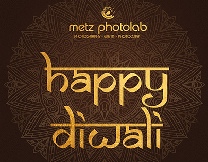 Metz Diwali Offer