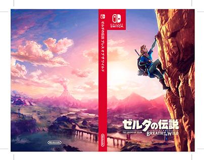 Switch Custom Covers: Zelda BOTW