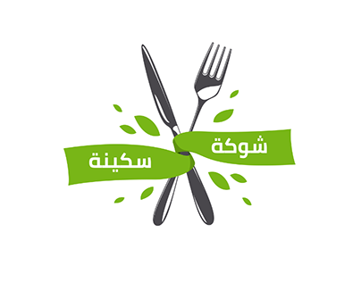 Logo Design and Channel intro