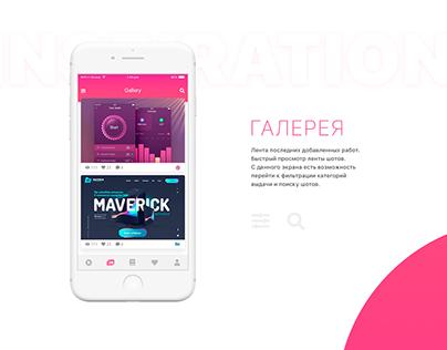 IOS app | Inspiration
