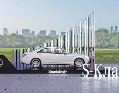 Mercedes-Benz S-Class golf trophy stend