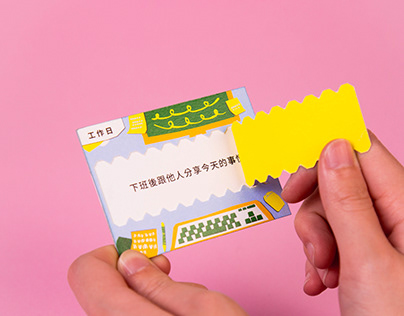 Guided-Activity Cards for Earth-Observing Logs 偵察地球日誌