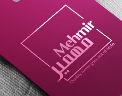 Mehmir Collection Logo Design