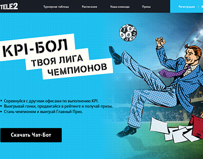 Tele2 digital motivation program