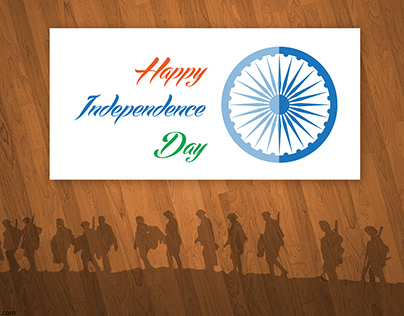 Happy Independence Day (Poster Design)