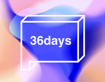 36 Days of Color AKA: 36 Days of Type