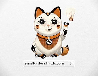HKTDC | Fortune Cat