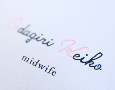 Private Card for Midwife