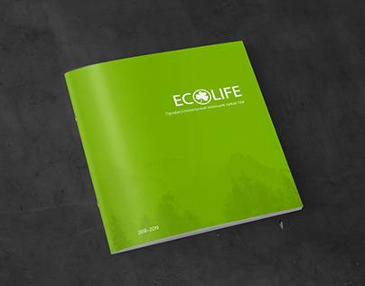 "Detergent catalog 2018 | ""Ecolife"""