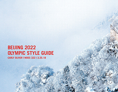 Olympic Broadcast Package — 3rd Year