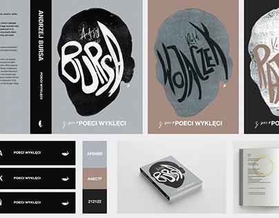 poètes maudits - design of book series