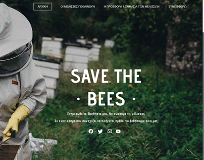 Save the Bees - Website