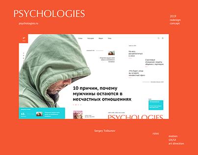 psychologies.ru redesign concept