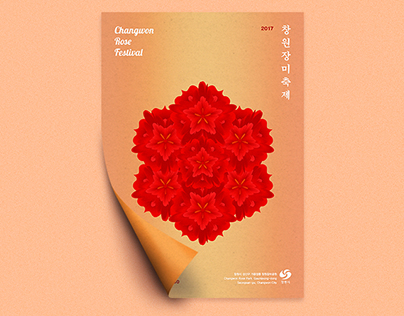 Editorial - Changwon Rose Festival Poster