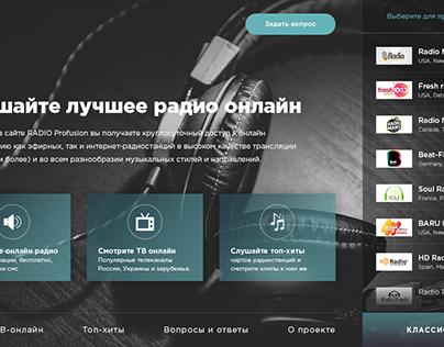 UX UI Online Radio