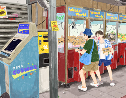 台灣愛情故事 TAIWAN LOVE STORY(5) -Play on!