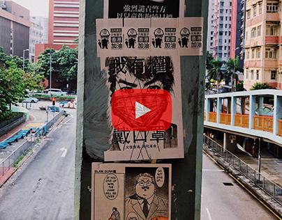 Видео-гид по Гонконгу