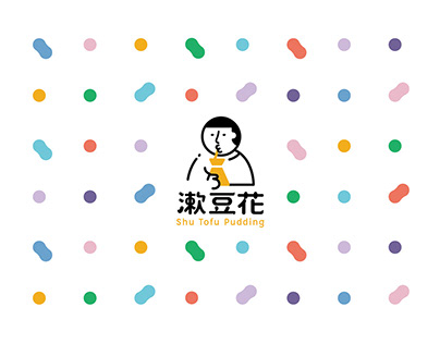 漱豆花 | Shu Tofu Pudding Visual Identity