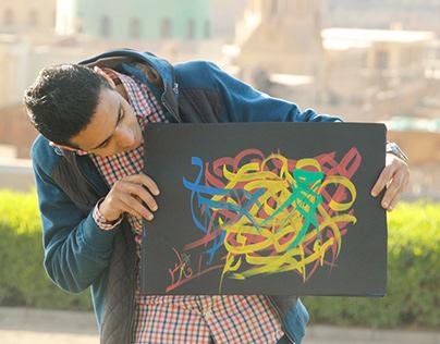 My First Calligraffiti ✍ Art