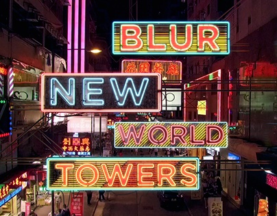 Blur - 'New World Towers' Opening sequence