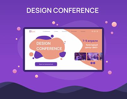 Design Conference 2021 Landing page