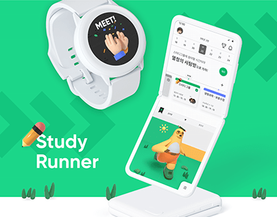 UX/UI_Study Runner_The balance of study and exercise