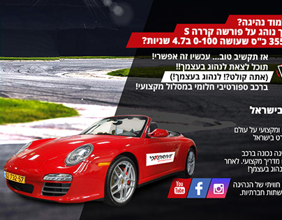 FDrive Lamding Page & banners design