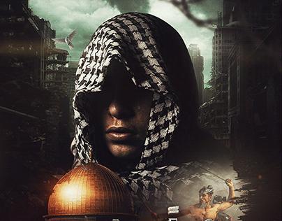 Palestine    حتماً سنعود