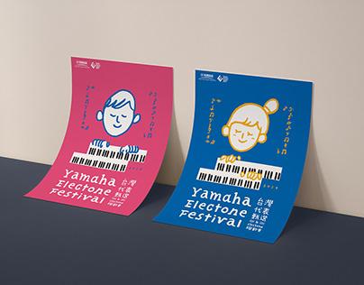 Yamaha Electone Festival