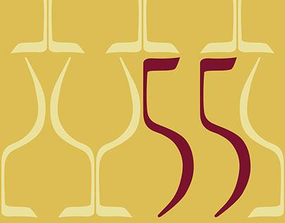 55 Feira do Viño do Ribeiro