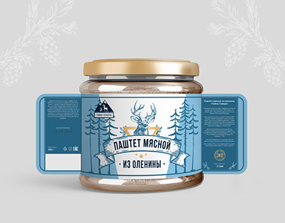 Meat Jar — Secret of the North | Branding