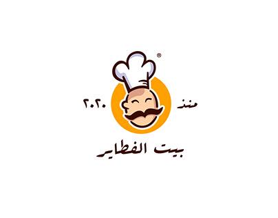 بيت الفطايـر | Beet Elfatayer branding