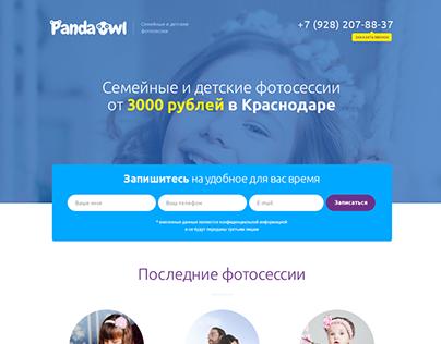 Panda Owl, Photo Studio