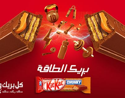 KITKAT Every break has its own kitkat