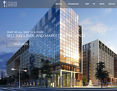 MNHD website