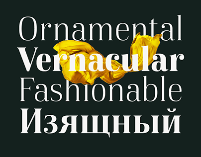 Karsten Typeface – with 3 Free Fonts