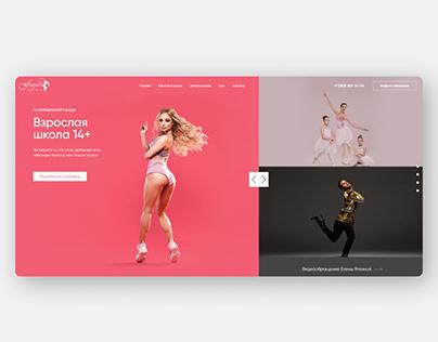 Dance Studio web site
