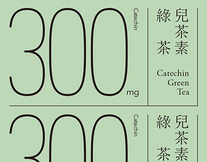 Teascovery - Catechin Green Tea