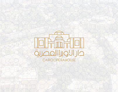 Cairo Opera House Branding & Way-Finding System