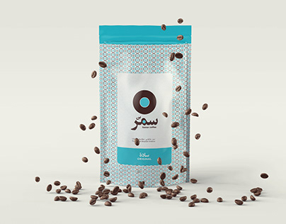 Samar Coffee