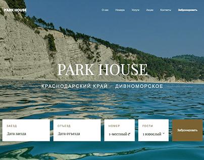 Сайт бутик-отеля«PARK HOUSE»
