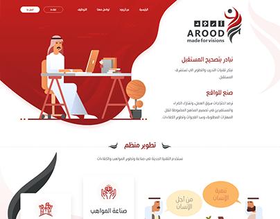 Arood_landing page