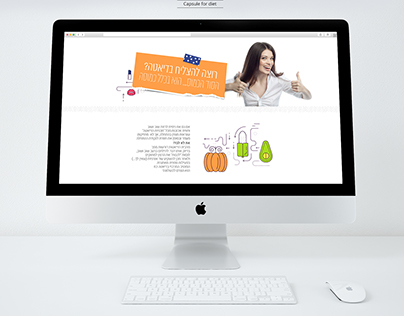 Design a landing page for a diet capsule