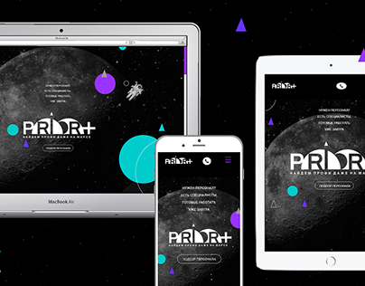 Webdesign: Recruiting Agency Prior+