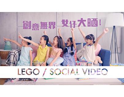 LEGO/ Social Video