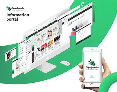 "Informational portal ""Sarafanovo"""