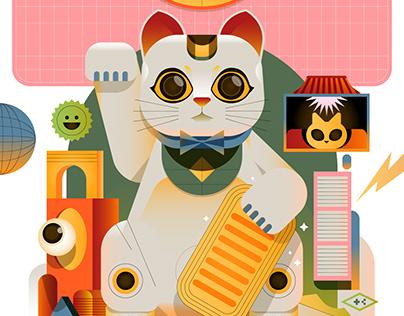 Cat Illustration 2021