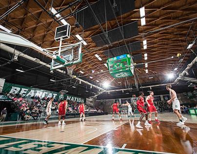Northwest Campus Branding - Bearcat Arena