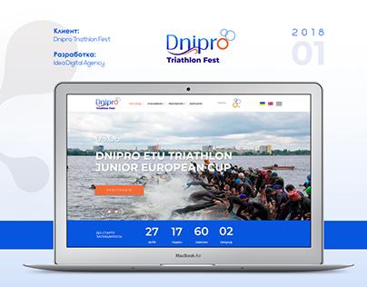 Dnipro Triathlon Fest | website